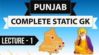 Punjab Complete Static GK - Part 1 PCS,SI,High court clerk and other state exams