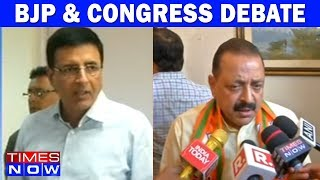 BJP & Congress Debate Over The Rohingya Muslims & Their Immigration From Myanmar