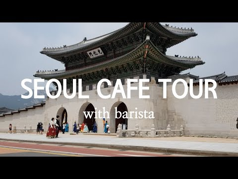 [VLOG]현직 바리스타와 떠나는 서울 카페 투어 Seoul Cafe Tour With Barista