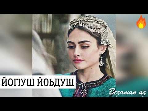 Малик Тухигов  Йог1уш Йоьдуш😍