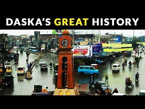 DASKA City's Great History And Unique Facts | K2K Pakistan