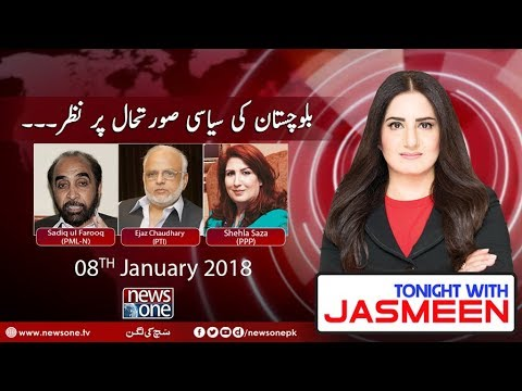Tonight With Jasmeen - 8-January-2018 - News One