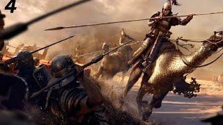 Total War ROME II - Египет часть 4(, 2015-10-03T20:36:43.000Z)