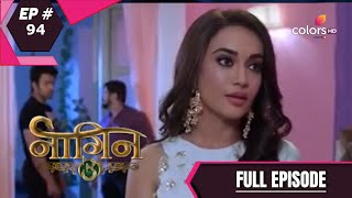Naagin 3 - Full Episode 94 - With English Subtitles