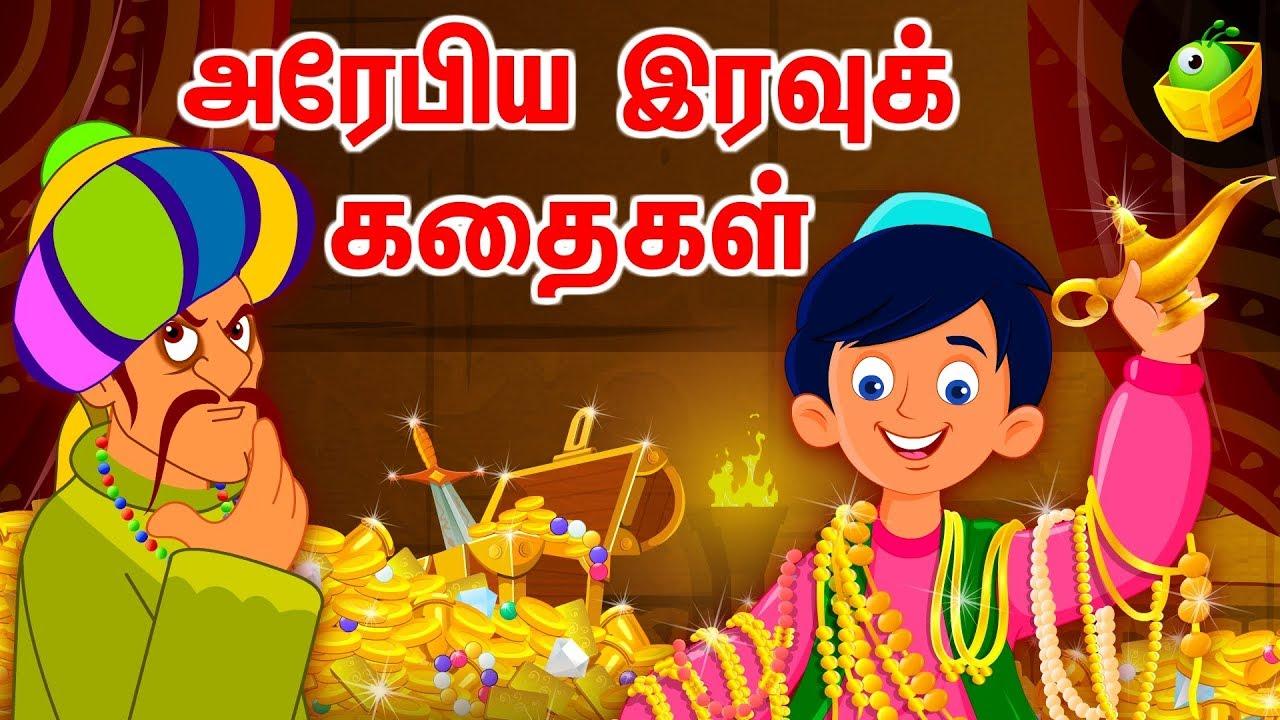 Arabian Nights Stories In Tamil Pdf
