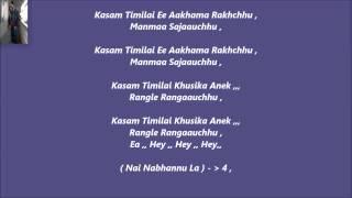 Nai Na Bhannu La=Jun Ko Joty Kaeaoke With Lyrics