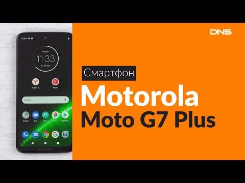 Распаковка смартфона Motorola Moto G7 Plus / Unboxing Motorola Moto G7 Plus