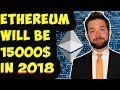 Ethereum will be $15000 in 2018| Reddit Co-founder| Top Coins to buy now