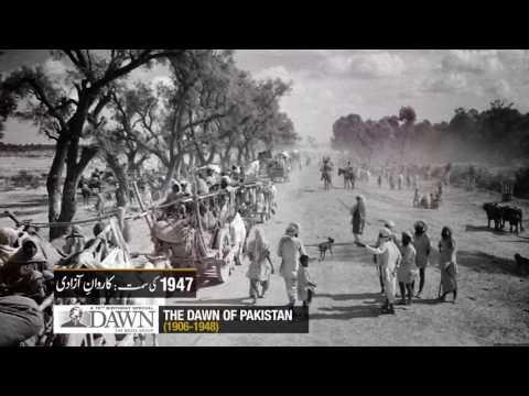 Dawn of Pakistan - Episode 1