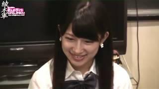Recorded on 2014/09/17 佐倉仁菜ちゃんゲスト綾木舞美のまんがランドON...