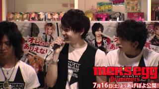 渋谷109 SBY店舗内にて行われた、前田公輝、古川雄輝出演の映画「メンズ...