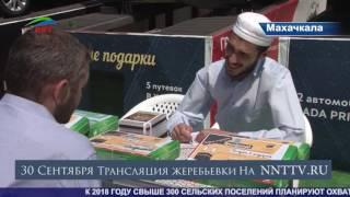 """Новые изменения в акции от """"Рисалт Холдинг"""""""