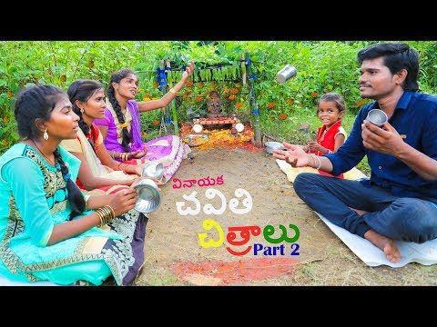 Village lo Chavithi Chitralu | Part 2 | Ultimate Village Comedy | Creative Thinks