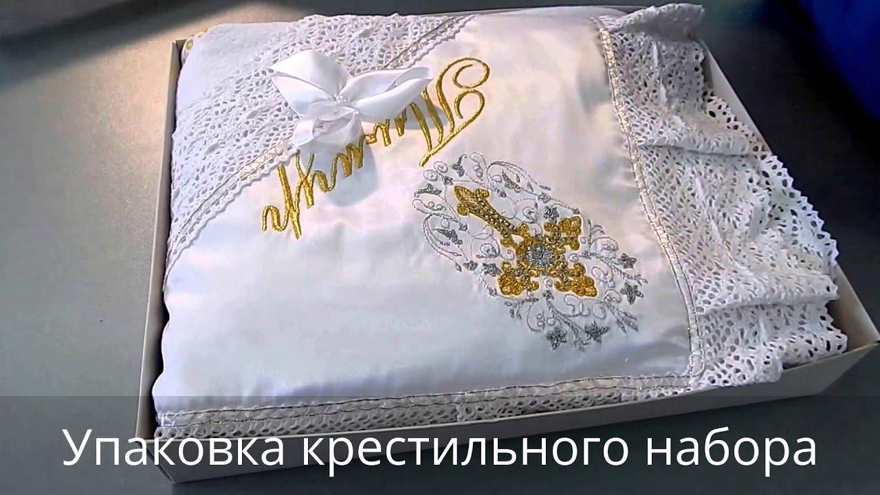 Именные крестильные наборы для малышей ВКонтакте 47