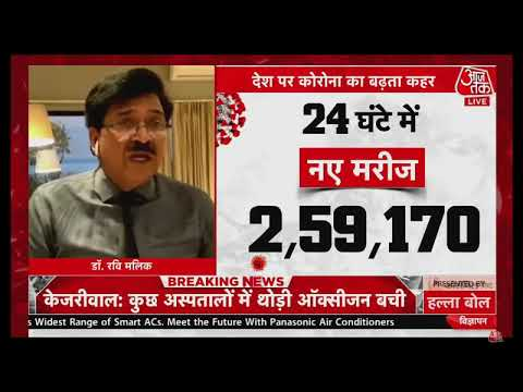 Dr Naresh Trehan and Dr Ravi Malik on the situation of Covid in India I Halla Bol at Aaj Tak