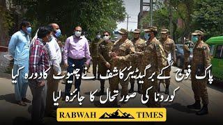 Brigadier Kashif ne chiniot ka dora kya