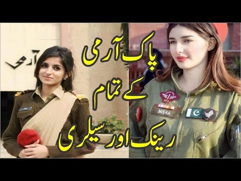 All Ranks And Salary Scale Of Pakistan Army II How Much A Pakistani Army Officer Earns