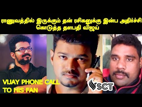 Vijay Surprise his Indian Army Fan by his Phone Call | Tamil Selvan