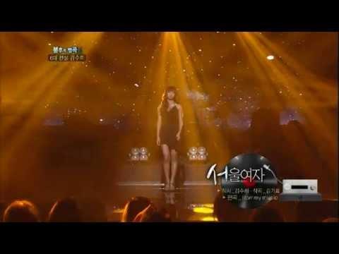 [HIT]불후의명곡2(Immortal Songs 2)-효린(Sistar)  서울여�0813 KBS