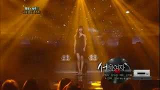 Hyorin Seoul Woman