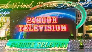 8月25日(土)~26日(日)に放送している夏の大型チャリティー特番「24時間...