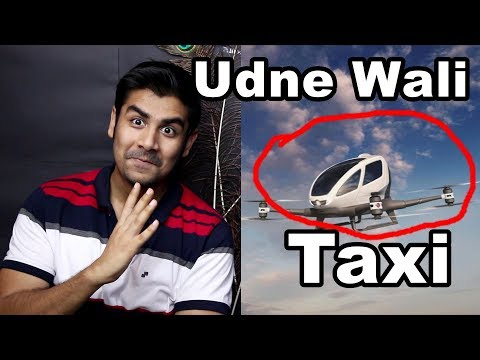 OMG !! Flying Taxi Spotted in Dubai | Future Of Public Transport