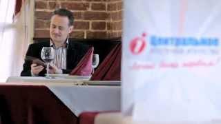 видео Страховка ипотеки в Сбербанке: где дешевле, обязательно ли, отзывы