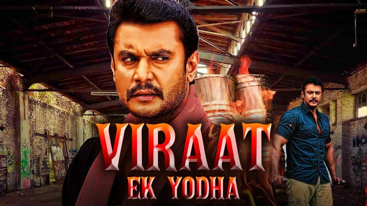 Download Viraat Ek Yodha (2019) | New South Indian Movies Dubbed in Hindi Full Movie 2019 | Darshan