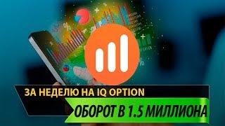 Как заработать 1500000 рублей за месяц в 2018 году