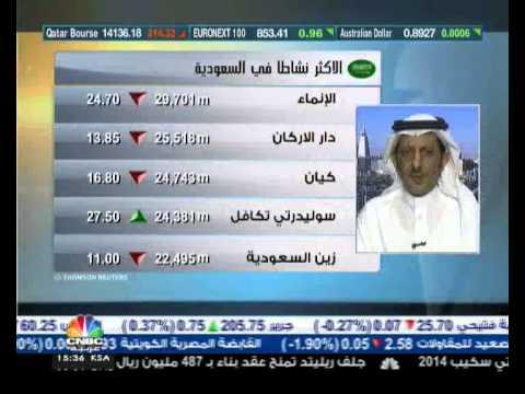فدعق يتوقع نتائج إيجابية لقطاع المصارف السعودي في الربع الثالث 2014