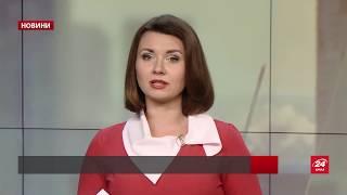 Випуск новин за 12:00: Кораблі НАТО в Україні