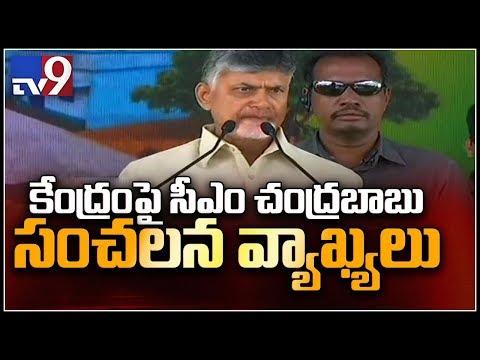 Chandrababu comments on Narendra Modi over sabarimala issue - TV9