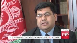LEMAR News 03 July 2016 / ۱۳ د لمر خبرونه ۱۳۹۵ د چنګاښ