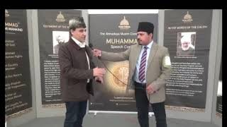 Exhibition Annual Ijtema 2018