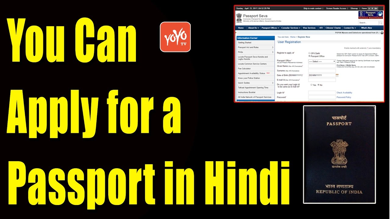 Now You Can Apply for a Passport in Hindi Too | YOYO Times
