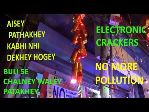 ELECTRONIC CRACKERS | NO MORE POLLUTION | NEW IN MARKET