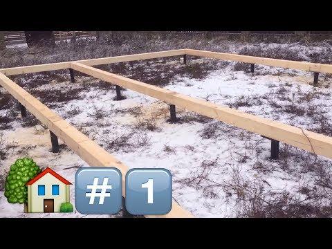 видео: День 1. Каркасный дом своими руками. Обвязка и лаги пола на свайном фундаменте.