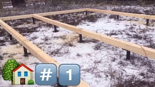 видео Поэтапное строительство каркасного дома своими руками: фото.