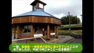 ゆりてつ取材ウラ日記!!第19回九州鉄道の旅~あそぼーい!&南阿蘇鉄道編~