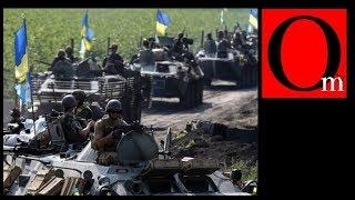 Опора и гордость Украины