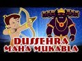 Download mp3 Chhota Bheem - Dusshera Maha Mukabla in Dholakpur for free