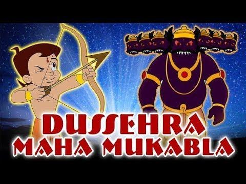 Chhota Bheem -
