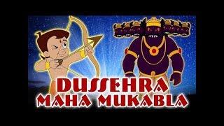 Chhota Bheem - Dusshera Maha M..