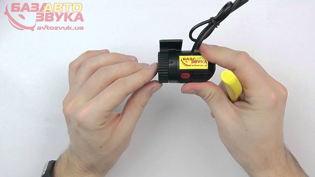 Как настроить видеорегистратор без дисплея