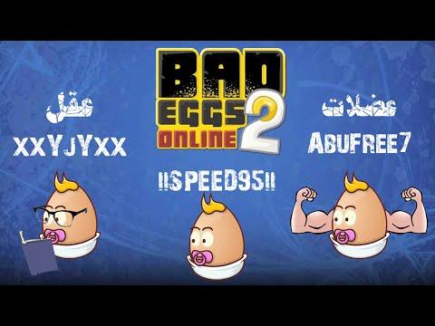 عندما يجتمع العقل و العضلات و سبيد | لعبة البيض BAD EGGS 2