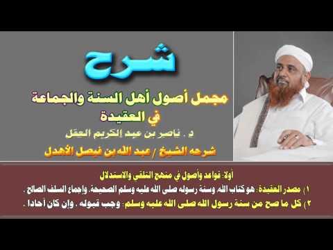 كتاب مبادئ المحاسبة جامعة عين شمس pdf