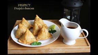 തിരൂർ എം ഇ എസ് കാന്റീനിലെ പഞ്ചാബി സമോസയും സോസും | Punjabi Samosa| Ramadan Snack Recipe| Tirur MES