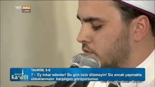 Kur'an-ı Kerim Tilaveti - Alpcan Çelik - Berat Kandili Özel - TRT Avaz
