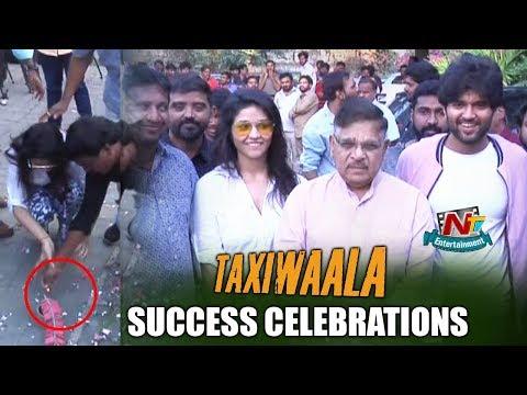 Taxiwala Success Celebrations | Vijay Devarakonda | Priyanka Jawalkar | NTV Entertainment