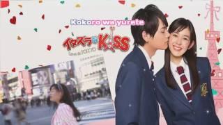 Itazura Na Kiss Love in Tokyo- Update (Sabao) karaoke